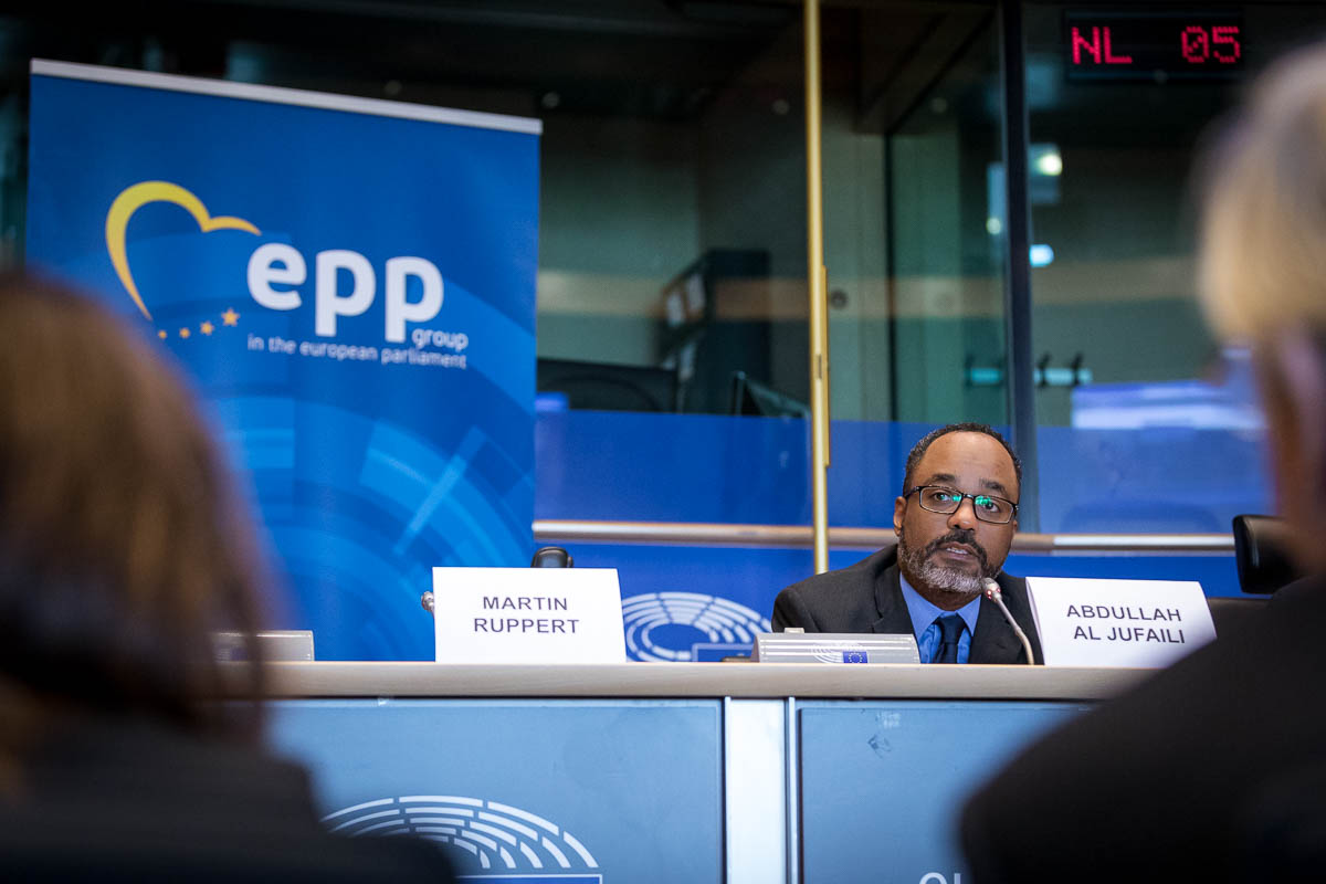 Abdullah Al Jufaili during the EPP Group conference in Brussels