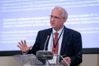 Andrzej Januszewski giving a speech during the 9th meeting of the WGECC in Brussels